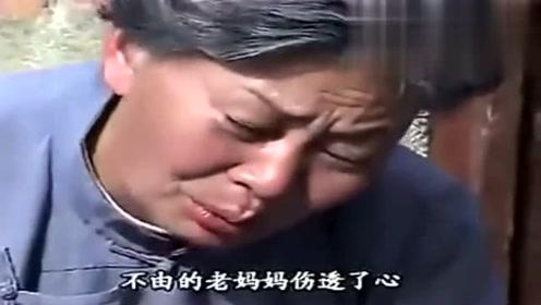 民间小调:儿媳妇出去把婆婆锁起来,儿子不当家娘受罪不敢过问!