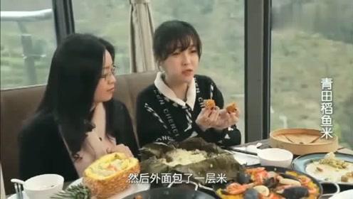 吃播大胃王:大姐陪mini吃饭,想让她做她儿媳妇,大姐我怕你养不起