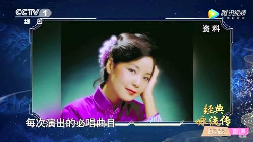 赵立新致敬邓丽君,现场翻唱《但愿人长久》,简直都是回忆呀