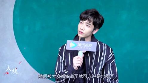 """""""死不开口""""刘以豪,为何频频我可以?"""