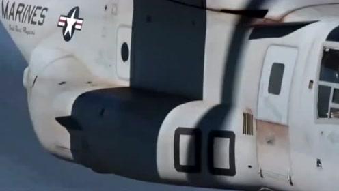 MV-22鱼鹰飞机的新款加油头