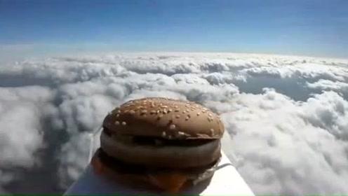 """男子送汉堡""""乘坐""""热气球上天 只为品尝不一的味道"""