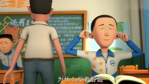 茶啊二中第三季:三班成绩集体提升,张老师揽功