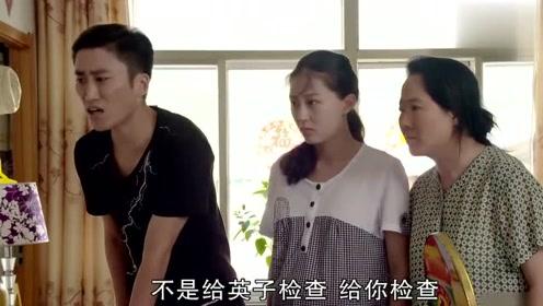 刘能在家胡言乱语,女儿女婿以为他生病来看他,被他赶走