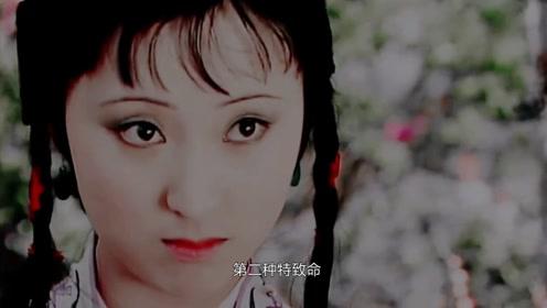 《红楼梦》林黛玉几种死因,第二种特致命!