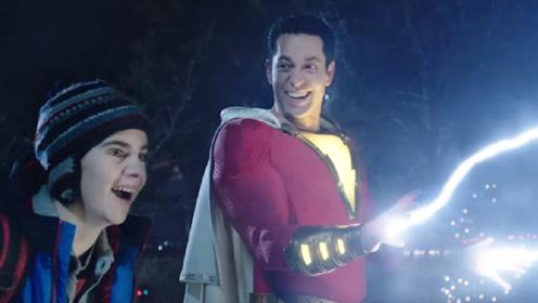 《雷霆沙赞!》首日票房破亿 终于有一部超级英雄电影适合全家人了