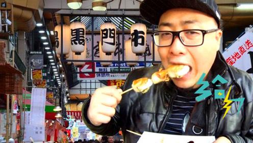 拳头大的扇贝1000块!日本这个国人最爱去的市场物价怎么样?