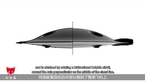 你见过飞碟吗?国外公司研发现实版飞碟,从德国到美国仅需60分钟