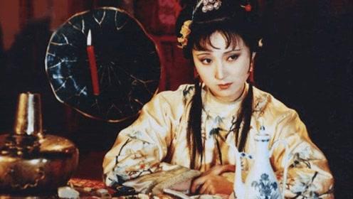 红楼梦:为什么说薛宝钗是鬼呢?这几条是证据