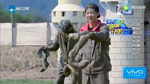 鹿晗上跑男以来最傻的一次,邓超笑骂傻袍子,真是太呆萌了!