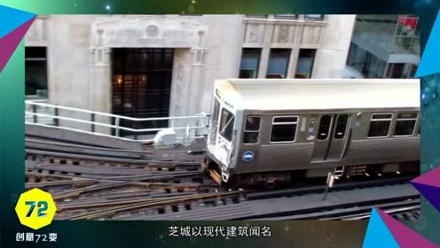 铁路建在市区楼宇间,一不小心就车毁楼亡