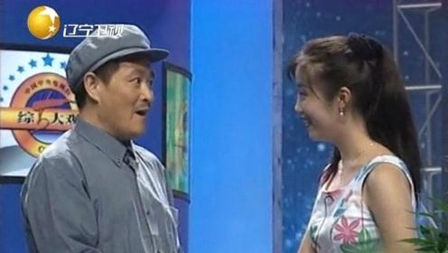 经典小品:赵本山范伟搞笑同学会,一场游戏一场梦的初恋,笑飙泪!