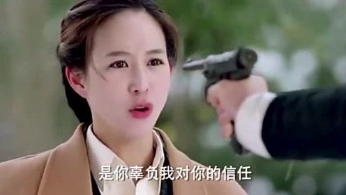 日本间谍撕破脸,直接拿枪威胁女管家,真是辜负了女管家的一番好心