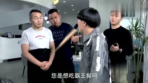 陈翔六点半:男子被请客吃饭,结果却赔掉手机,你是猴子派来的嘛!