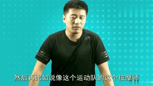 神段手张雪峰:体育学的四个专业你都了解吗?张老师告诉你,开口跪