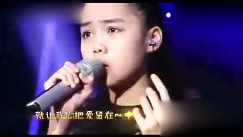 11岁女孩高音直飙天际!挑战经典堪称天籁!