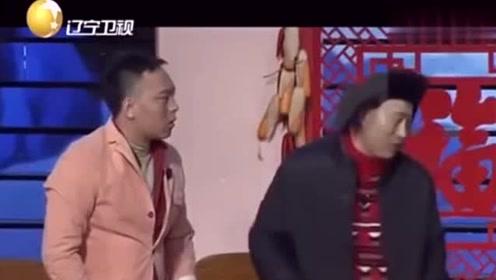 经典小品:赵本山携赵四洗浴花一万二,媳妇实力误会,绿帽子不错!