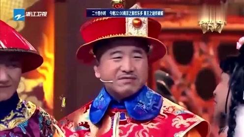 皇上让咖妃报菜名,咖妃虽然不会,却出了个奇招!
