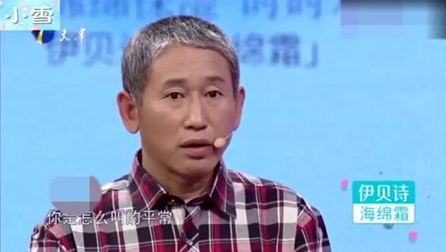 """60岁老头现场喊女友""""小乖乖"""",涂磊老师笑的直不起腰了!"""