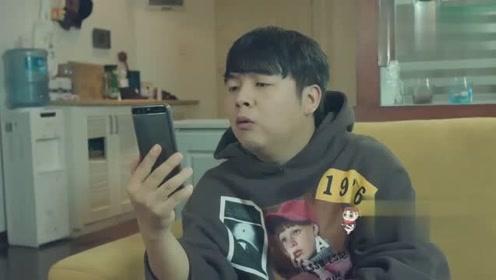 陈翔六点半:老妈逛街丢了手机,因此让儿子恋爱了,这波不亏啊!