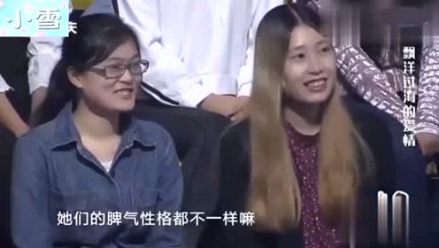 33岁博士娶到小9岁美国洋媳妇,涂磊夸赞中文棒 入乡随俗!
