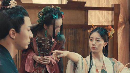 《人鱼江湖》双骄版预告 双生花深陷虐恋恩怨