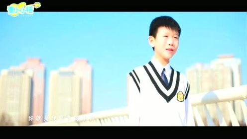 12岁小男生实力翻唱周笔畅《最美的期待》好听