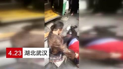 突发!武汉一公交车冲上站台 4名行人躲闪不及被撞
