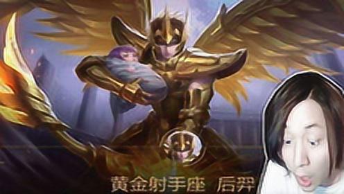 张大仙后羿带吸血铭文加末世,别人打的还没他回的快
