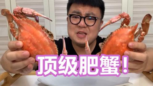 试吃辽宁丹东顶级飞蟹!100块钱一只,满黄满肉太香了!