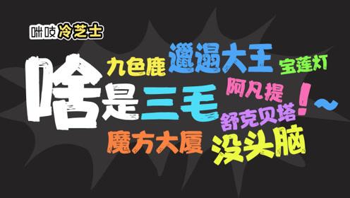 中国动画片枯燥无味?其实我们的动画早已名誉世界