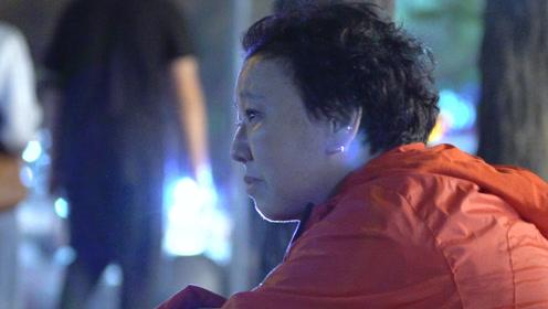 为了找到失踪的儿子 她整容成十六年前的模样
