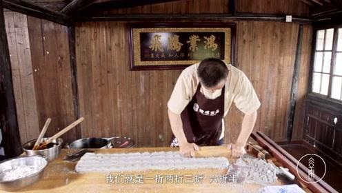 江南水乡的老味道,每一口都是旧时情怀