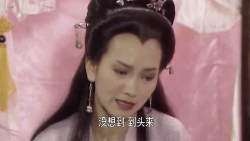 许仙轻易相信法海的话,弃夫妻恩情于不顾,白素贞心都碎了