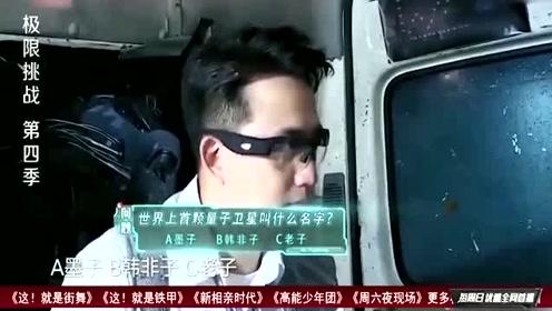 """黄磊回答这么难的问题,获得补给,网友:果然是""""老狐狸""""!"""