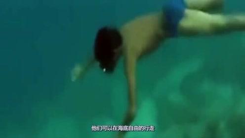 """地球上唯一""""活在海底""""的民族,能在海里自由行走,却不适应陆地"""
