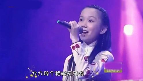 9岁女孩凭一首歌唱红歌坛,单曲播放过亿,仅输给林俊杰