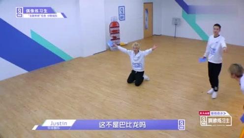 朱正廷看见蔡徐坤,竟现场唱起《巴比龙》,真是大厂男孩快乐多!