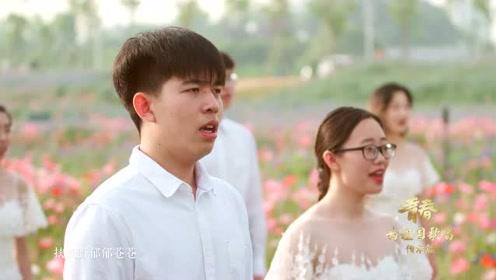 【华中农业大学】青春,歌唱祖国