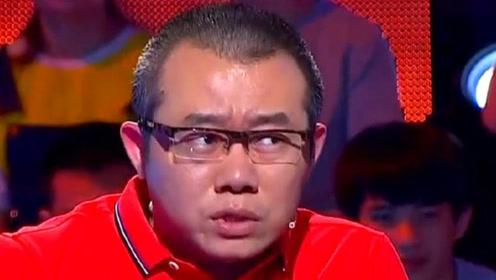 丈夫嫌妻子丑2年不敢回家,妻子一出场,涂磊:换我也不敢!