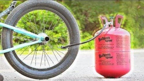 用瓦斯给自行车充气会发生什么,会不会爆炸呢?结果出乎意料!