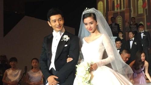 黄晓明隐瞒多年的秘密曝光,网友:难怪baby嫁给他