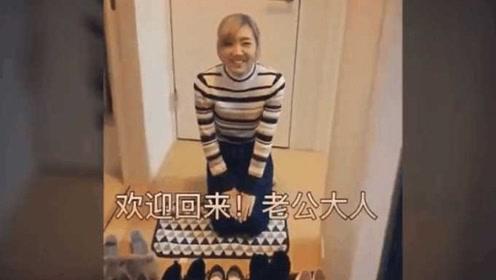 为啥中国男人到了日本,便在日本娶妻生子?日本女孩这点做得很好