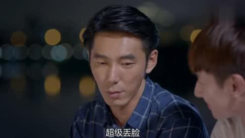 我的男孩:林心如男友感到自卑,不料大雨天在外面淋雨,伤心欲绝