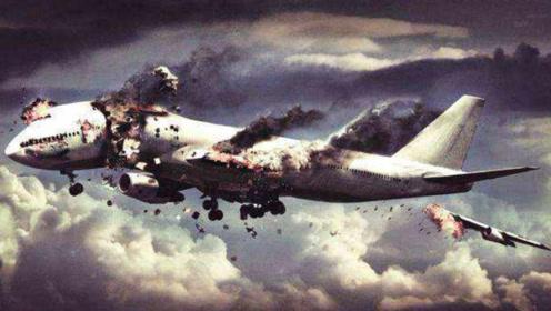 """马航370真凶浮现?事发前机翼曾被折断,罪魁祸首竟是""""他""""!"""