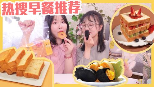 全网热搜早餐推荐:精致可爱的凤梨酥+美式,开启一天好心情!