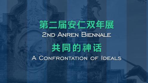 A confrontation of ideals