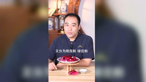 磊叔教你做一道小朋友最爱的水果果冻