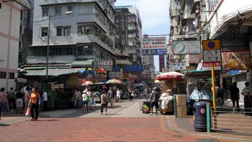 这里在香港被称为贫民区,为何会是一个被忽略的购物天堂呢?