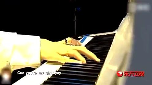 林彦俊变身钢琴白马王子,优雅演绎《you》图片
